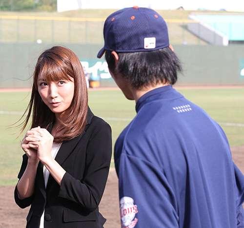 三田友梨佳アナが金子侑司を激しく束縛…浮気警戒し空港まで彼氏をお出迎え