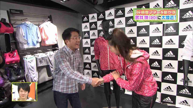 """武井咲、お酒のCM初挑戦「キリン氷結」""""チュー顔""""18回撮り直し…"""