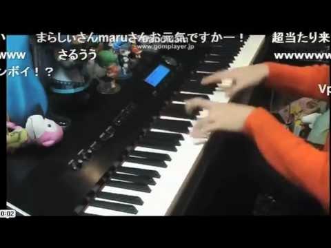 """ピアノ協奏曲第1番""""蠍火""""  まらしぃによる弾き直し sasoribi Scorpion Fire - YouTube"""