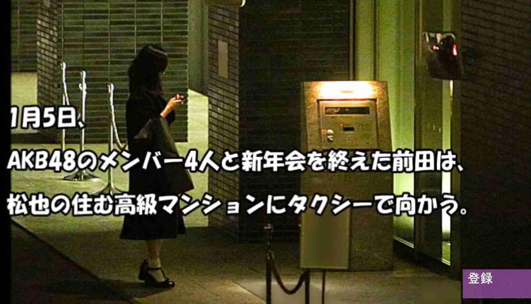【画像あり】前田敦子、冬夜に尾上松也の自宅前で携帯握り立ち尽くす…噂絶えない松也に「何様なのか」