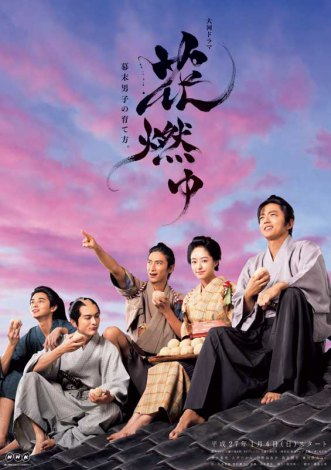 NHK大河ドラマ「花燃ゆ」第5話の視聴率は12.8%、同作ワーストを更新