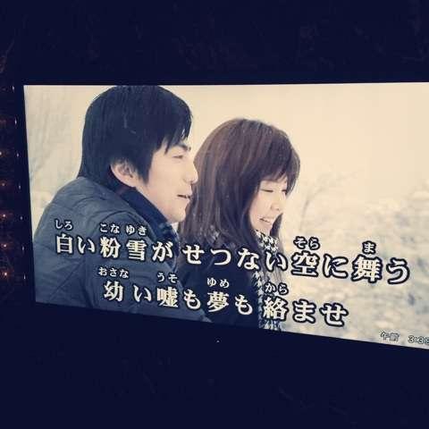 カラオケ|千秋オフィシャルブログ 苺同盟