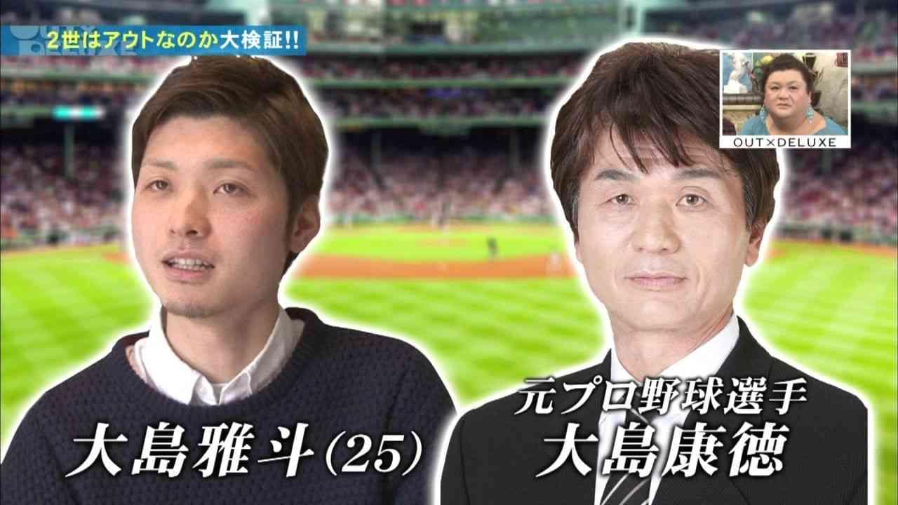 元プロ野球選手・大島康徳がオタク息子に激怒!「NMBのCD買うため借金」