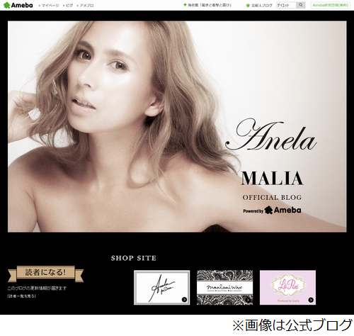 MALIAの画像 p1_3
