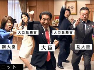 福岡市カワイイ区、廃止へ 篠田麻里子初代区長で話題