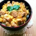 ☆親子丼☆ by ☆栄養士のれしぴ☆ [クックパッド] 簡単おいしいみんなのレシピが197万品