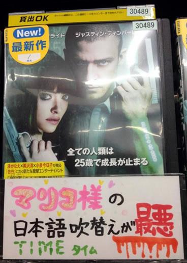『リアル鬼ごっこ』トリンドル玲奈、篠田麻里子、真野恵里菜が女子高生役でトリプル主演