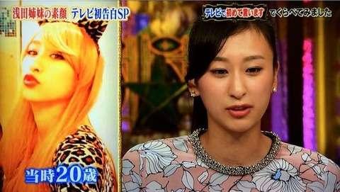 元フィギュアスケート選手の浅田舞 山里亮太が苦手だと告白「正直に言うと顔面が気持ち悪い」