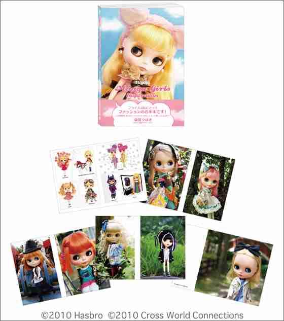 Blythe Manga Girls Inspiration(ブライス・マンガガールズ・インスピレーション)