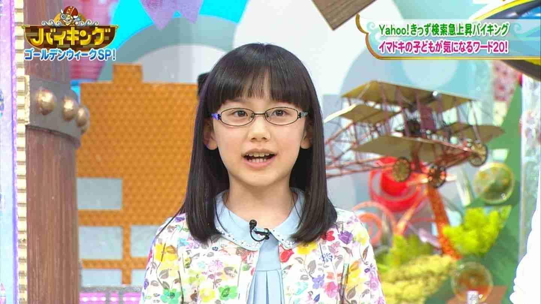 【画像】芦田愛菜ちゃんのメガネ姿が可愛い