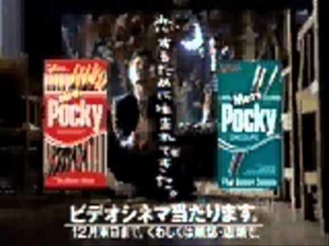 Pocky坂戀物語 [中日字幕] - YouTube