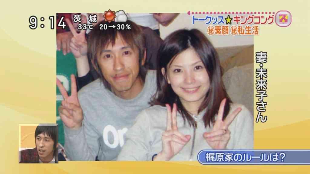 上沼恵美子&IVAN 読者モデルを痛烈批判 「お前、なんなの?!」