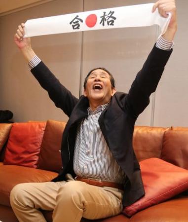 萩本欽一が駒沢大学の仏教学部に合格「授業も休まず行く」 - ライブドアニュース
