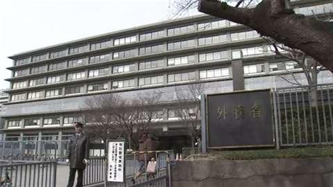 「外務省、日本人女性に2度の渡航自粛要請」 News i - TBSの動画ニュースサイト