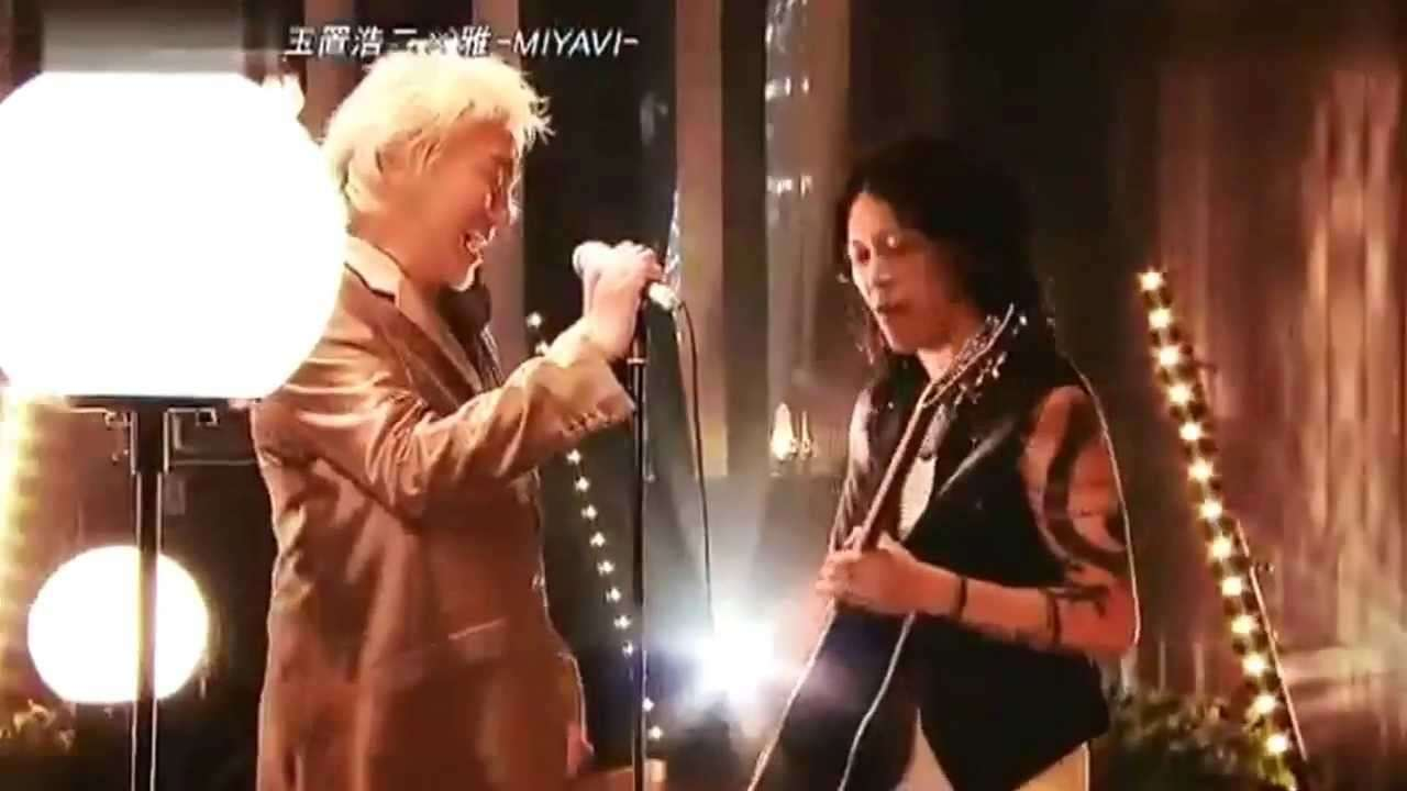 雅-MIYAVI-×玉置浩二  愛なんだ - YouTube