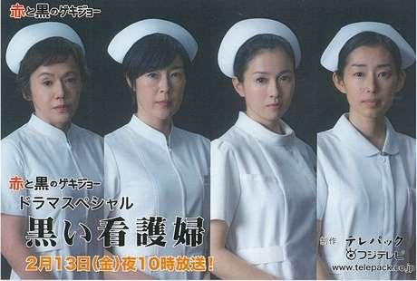 黒い看護婦の画像 p1_8