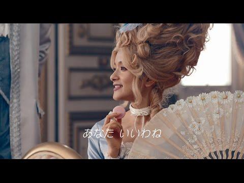 【ウェブ限定英語版】ローラがローラ・アントワネットに!「GU」新CM限定版5種類公開! - YouTube