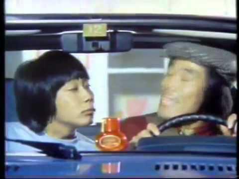 1981年CM ダイヤックス ポピー 「車にポピー」オール阪神・巨人 - YouTube