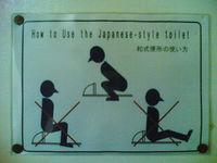 画像 : 足で踏む?手で押す?トイレのレバー問題 - NAVER まとめ