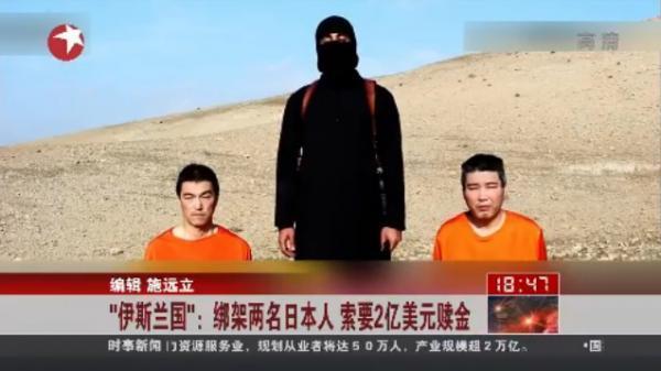 後藤さん、まばたきで「助けるな」とメッセージか・・「かっこ良すぎる」と涙誘う―台湾メディア (FOCUS-ASIA.COM) - Yahoo!ニュース