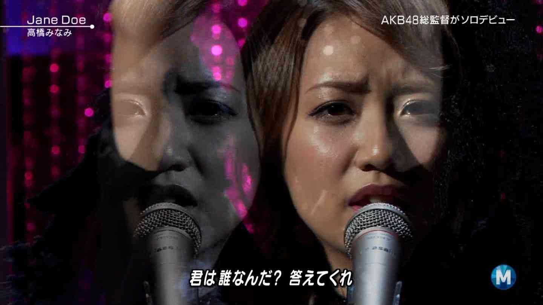 「歌唱力がある」と思う女性アイドルランキング