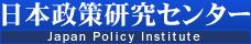 夫婦別姓論議・なぜ「スウェーデン」は語られないのか   日本政策研究センター