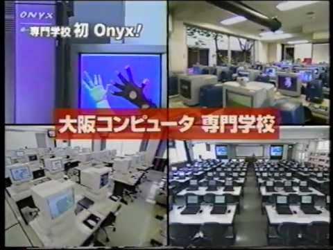 西沢学園 CM(1998) - YouTube