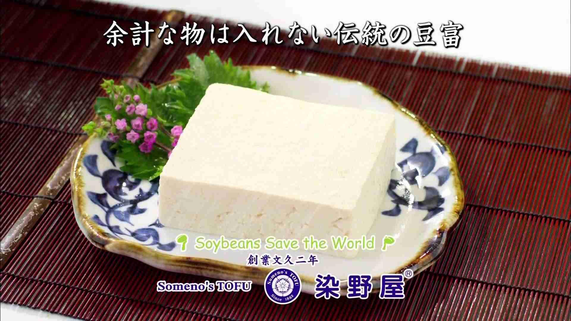 埼玉ローカルCM集 #2 2014 - YouTube