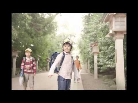 寒川神社CM【ハロー】水野友恵CM出演 - YouTube