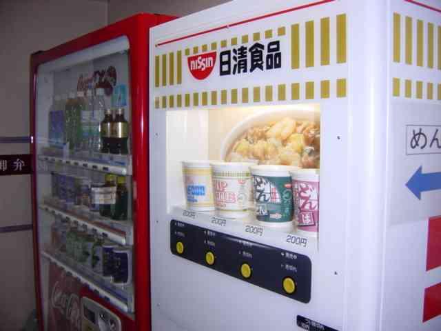 自販機の「あったか~い」にあったらうれしい商品「ラーメン」「肉まん」「ホッカイロ」