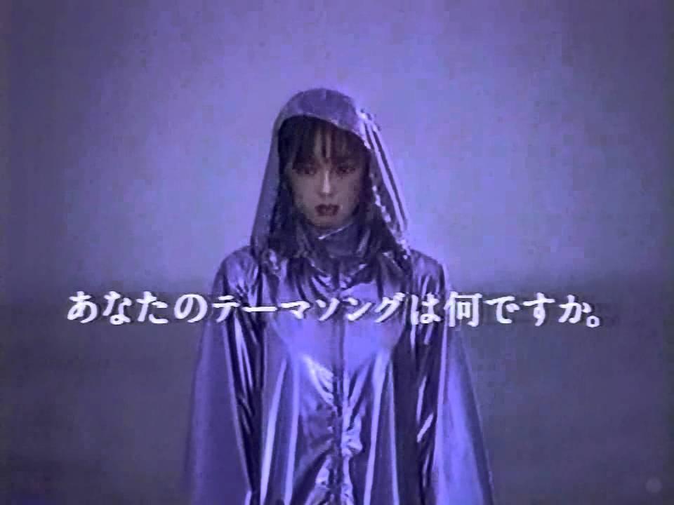 【CM 1995】TDK AD 30秒 - YouTube