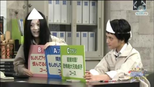 怨み代行ショップ【一気見】 10/11 AKB48コント 何もそこまで #12 - Dailymotion動画