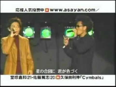 Asayan - 佐藤&堂珍 - Cymbals - YouTube