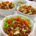 美味しい☆タコライス by hiroキッチン [クックパッド] 簡単おいしいみんなのレシピが197万品