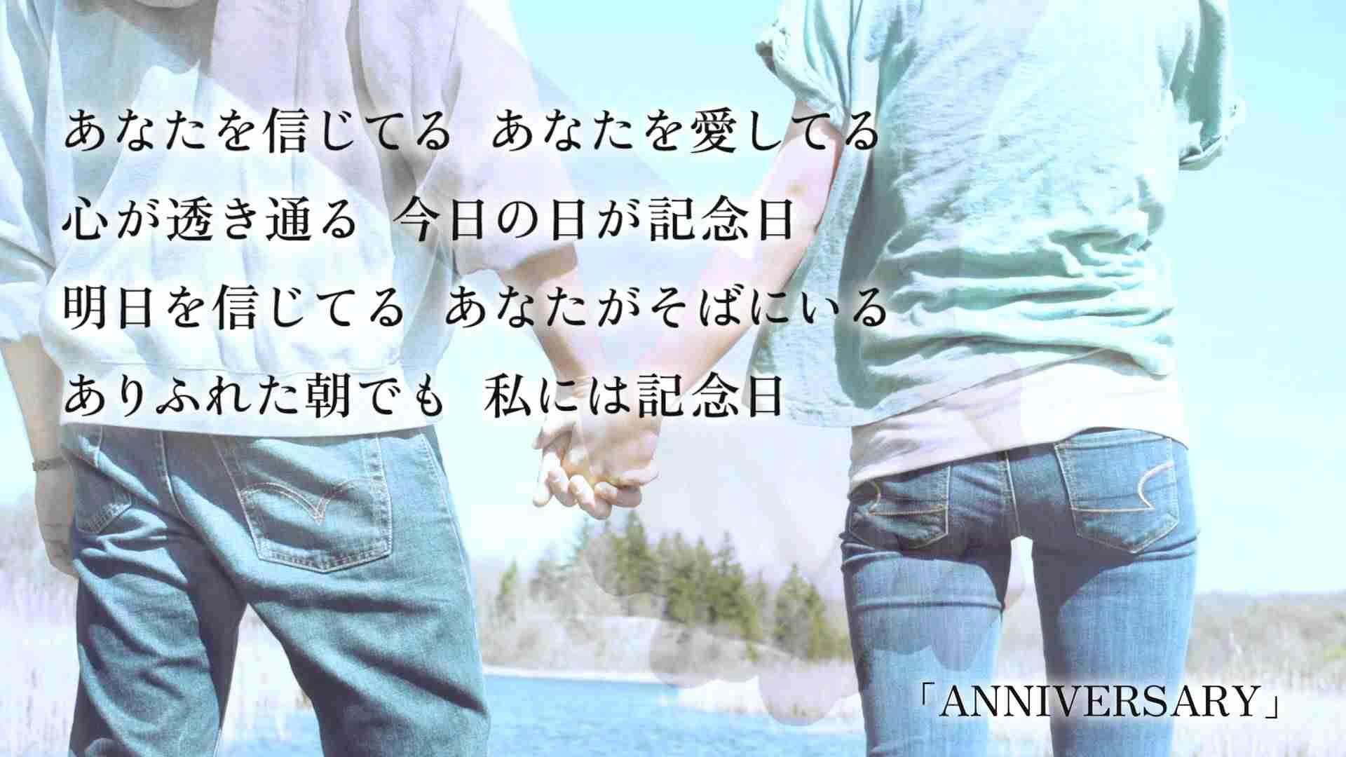 松任谷由実 - ANNIVERSARY (from「日本の恋と、ユーミンと。」) - YouTube