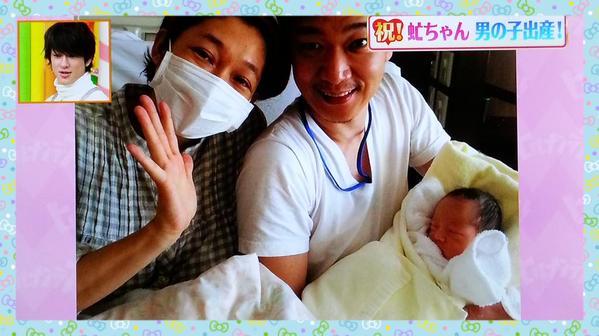 北陽・虻川美穂子が第1子男児出産「ヒルナンデス!」で発表