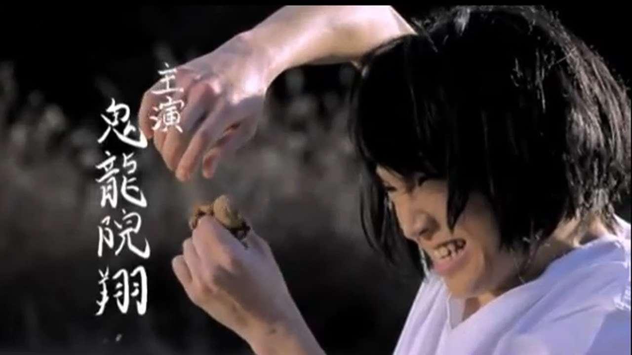 【K-POP?】ゴールデンボンバー「成龙很酷」FULL PV【C-POP!】 - YouTube