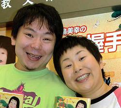 鈴木おさむが妻・大島美幸の妊娠に複雑な胸中をブログで吐露「また妻に悲しい思いをさせたくない」