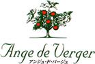 株式会社 アンジュ・ド・バージュ|業務用デザートの専門店
