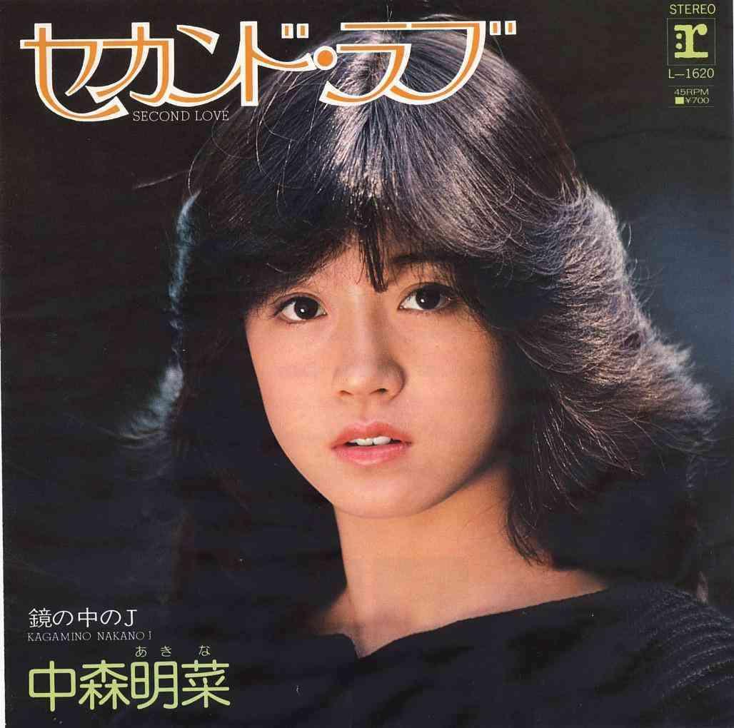 昭和のアイドル、歌手で好きな人はいますか?