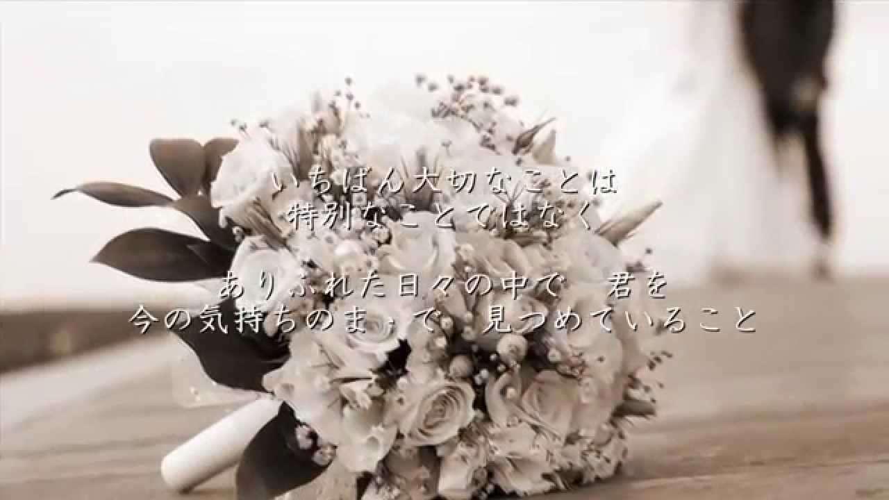 たしかなこと - 小田和正 - YouTube