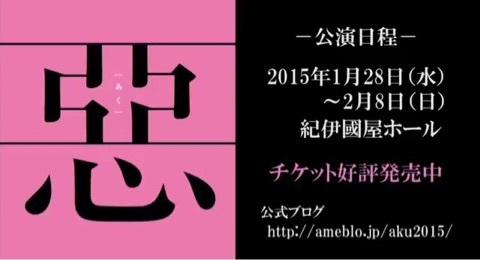 お芝居 矢口真里オフィシャルブログ 初心者です。 Powered by Ameba