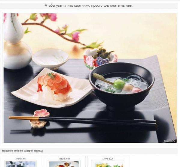 【画像】ロシア人が思い描く日本の朝食が美しすぎる
