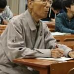 【80年後に夢を叶えた賢者】99歳の大学生が素敵すぎて泣く | シェアーズ|情報共有総合サイト
