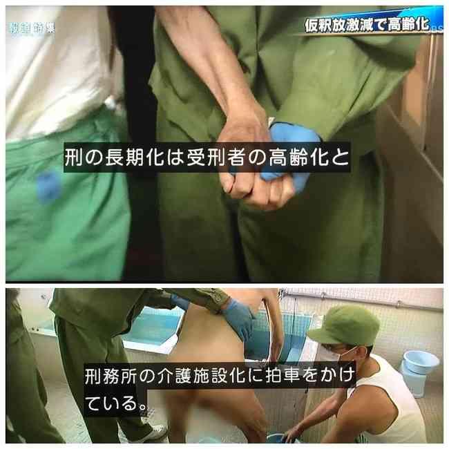 【画像あり】凶悪犯が死刑を免れた結果・・・ - VIPPER速報 | 2ちゃんねるまとめブログ