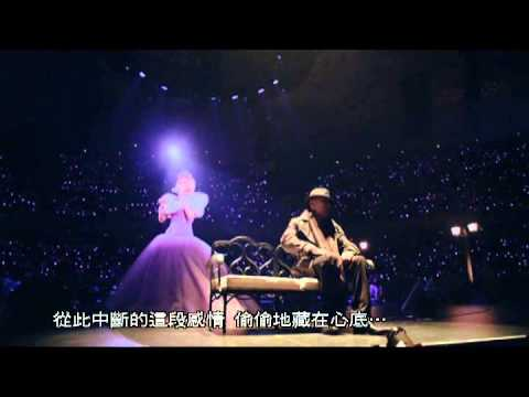 Koda Kumi 倖田來未 12. Rain (〜Premium Night〜 LIVE) - YouTube