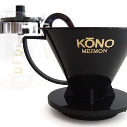 コーノ式 / KONO式 - インテリア家具と雑貨の通販 SIMPLESIZE