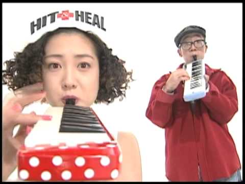 ポチに八つ当たり(M.V.) / 細川ふみえ - YouTube