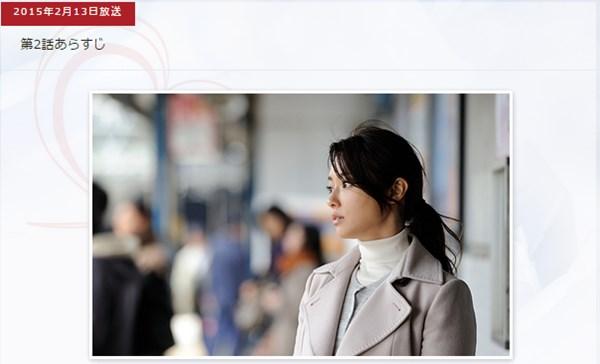 新ドラ「セカンド・ラブ」 深田恭子がセクシーショット連発でエロすぎると話題に