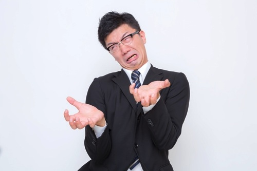 1度人の顔見たら忘れない。僕は「スーパーレコグナイザー」ってやつなのかもしれない。 | Last Day. jp